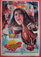 The Witch with Flying Head HK Film Thai Movie Poster 1985