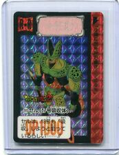 DRAGONBALL CARDDASS JAPANESE card carte PRISM No.503 CELL