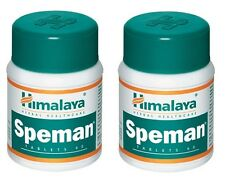5 X Himalaya Herbal  Speman 300 tab FREE SHIPPING BEST OFFER EXPIRY 2019