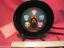 Chinese Lacquer Facial Make up of Peking Opera  Plate Gift Box w/ Stand