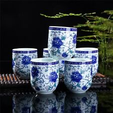 Set Of 6 Eastern Asian Design Ceramic Tea Cups In Blue-And-White Peony - 8 OZ...