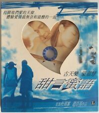 SEALED WITH A KISS HK VCD HONG KONG FILM LOUIS KOO JOHNNIE TO