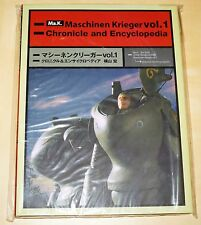 MASCHINEN KRIEGER SF3D ART BOOK JAPAN  Vol.1 2003 Chronicle & encyclopedia