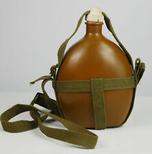 WWII IMPERIAL JAPANESE ARMY IJA CANTEEN -31869