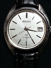 Grand Seiko 4522-7010 Good Accuracy Manual w/Medal VG