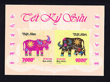 """VIETNAM 2008 SC # 3348A NEW YEAR 2009 YEAR OF THE OX """" IMPERF """"  S/S MNH,.  ."""