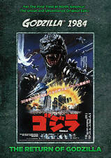 Godzilla 1985: The Legend Is Reborn (DVD, 2016)