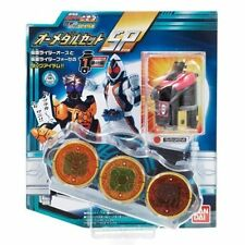 Masked Kamen Rider OOO O Medal set SP medals Fourze New BEST BUY GIFT