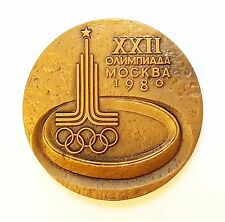 Participation Medal Moscow 1980 XXII Olympic Games #1254a