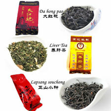 12 bags Different flavor Tea Black Tea Lapsang souchong Oolong Tea Dahongpao Tea