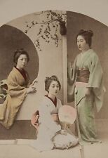 Japanese Geisha Girls Singing 1890 Japan 7x5 Inch Reprint Photo