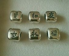 AUTHENTIC PANDORA RARE RETIRED SILVER CHINESE SYMBOL CHARMS OF S925 ALE SET OF 6