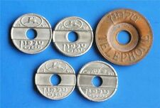 Complete Israel Asimon Coins Set 5 Public Phone Tokens Circulated