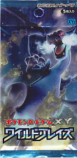 Pokemon Card XY Booster Part 2 Wild Blaze Sealed Pack XY2 Japanese 1st