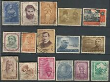 India Fine Used Complete Stamps Collection Of Year 1964
