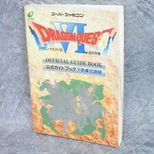 DRAGON QUEST VI 6 Official Guide Book Vol2 Chishiki SFC EX*