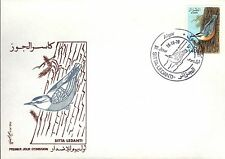 ALGERIA FIRST DAY COVER 1979 BIRD - NUTHATCH