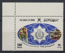 Oman 1986 ** Mi.299 Eckrand Frieden Peace Panzer Tank Kind Child [st1435]