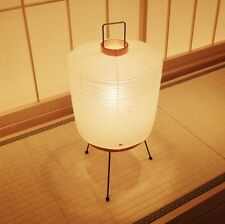 ISAMU NOGUCHI AKARI 2A Table Light, Lamp - Free Shipping from Japan