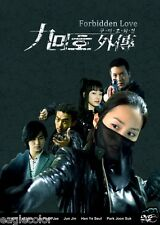Forbidden Love Korean Drama (4DVDs) Excellent English & Quality - Box Set!