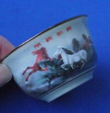 Small Oriental Pottery Mini Tea Bowl Cup Wild Horses Red Writing Makers Mark