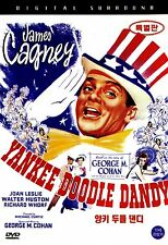 Yankee Doodle Dandy (1942) New Sealed DVD James Cagney