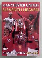 MANCHESTER UNITED SEASON REVIEW 2003-2004 ELEVENTH HEAVEN  DVD