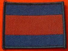 Guards Division TRF Guards Blue Red Blue Flash Household Division Velcro Backed