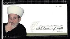 LEBANON- LIBAN COVER NEW 2016 MARTYR MUFTI HASSAN KHALED COMMEMORATIVE COVER