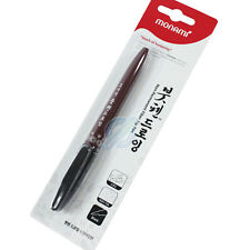 Monami Brush Pen Drawing for Calligraphy Korean Chinese Japanese Fiber Tip Pen