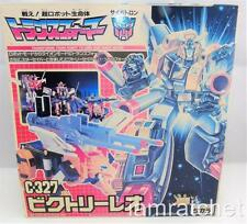 Transformers Original G1 Japanese Victory Leo Complete Unused w/ Box