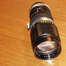 200mm f3.5 TOKINA TELEPHOTO LENS for Canon FD with 1/4in TRIPOD MOUNT