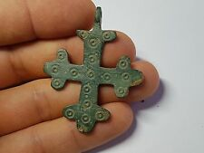 Early Medieval -Byzantine  Bronze Cross