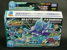 GENUINE TAKARA TOMY CROSS FIGHT B-DAMAN STARTER CB-71 GARUBURN DX VERSION UP SET