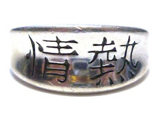 SOUTHWESTERN RELIOS QVC CHINESE ASIAN ORIENTAL SCRIPT STERLING SILVER RING BAND