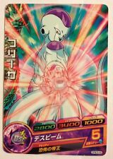 Gumica Gummy Gumi Dragon Ball Heroes Promo SP Part 10 GPBC6-06