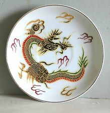 "Norcrest China 5.5"" Tea Saucer Dragon Graphic Embossed Gold FREE SH"