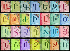 Armenia MNH** 2012 2016 Alphabet Writing set of 28 stamps 7-10 definitive issue