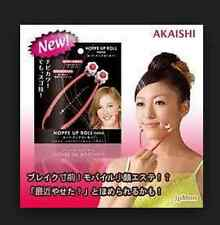 Akaishi Hoppe Up Face Neck Slimming Massage Roller Nano