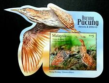 Malaysia Herons & Bitterns 2015 Migratory Birds Animal Wildlife (ms) MNH die cut