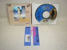 PC-Engine SCD VALIS Mugen Senshi with SPINE * Grafx Japan Game pe