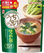 New Amano Foods Japanese miso soup five packs 2 bags set spinach s/f