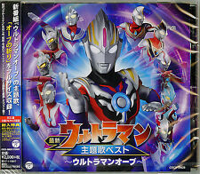 SCI-FI LIVE ACTION-SAISHIN ULTRAMAN SHUDAIKA BEST -ULTRAMAN ORB--JAPAN CD E25