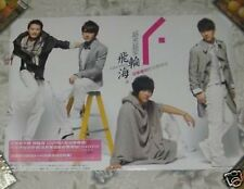 Fahrenheit Love You More & More Taiwan Promo Poster Ver.C