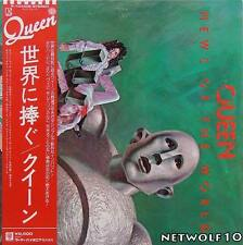 Queen - News of the World - LP - Japan press with OBI - P-10430E