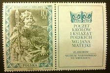 POLAND-STAMPS MNH Fi2983 SC2838 Mi3131 - Polish Kings- 1987, clean