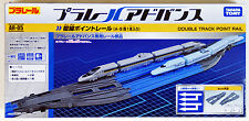 Tomy Pla-Rail Plarail Advance AR-05 Double Track Turnout Rail Track (449652)