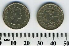 Hong Kong 1974 - 10 Cents Nickel Brass Coin - Queen Elizabeth II