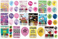"""8 x 11"""" LATEX PARTY BALLOONS - Range of DESIGNS THEMES (Birthday Supplies)"""