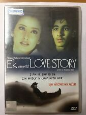 Ek Chhotisi Love Story - Manisha Koirala - Hindi Movie DVD ALL/0, Subtitles